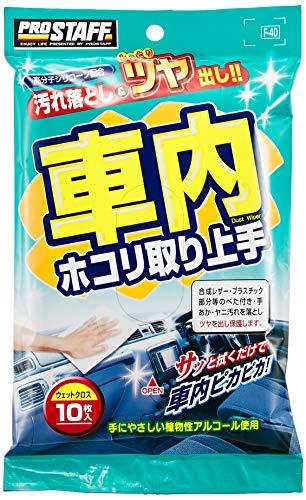 プロスタッフ洗車用品車内掃除グッズ車内ホコリ取り上手10枚入F-40