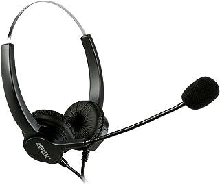 AGPtEK ハンドフリー*コールセンター用ヘッドセット ノイズキャンセルマイク付き 電話機対応 業務用ヘッドセット (4ピンRJ9 両耳)
