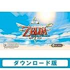 ゼルダの伝説 スカイウォードソード 【Wii Uで遊べるWiiディスクソフト(ダウンロード版)ソフト】 [オンラインコード]