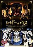 シャドーハウス 4(完全生産限定版)[Blu-ray/ブルーレイ]