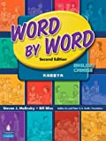 WORD BY WORD PICTURE DICTIONARY 2ND : (ENG/CHINESE)
