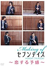 monday japanese movie