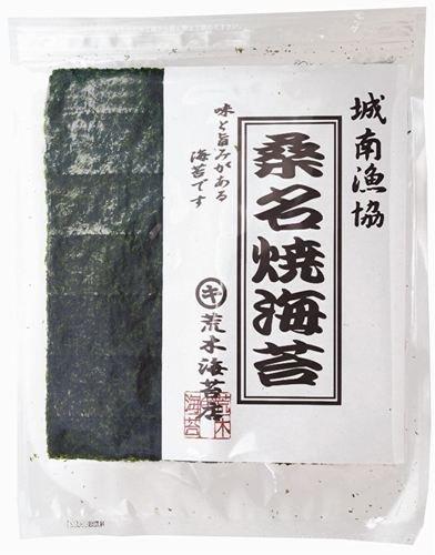 桑名焼海苔 1帖(10枚) 【荒木海苔店】