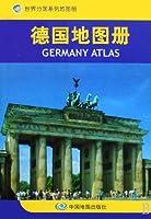 德国地图册(中外文对照 专业编制,赴德国访问、出差、旅游、求学的必备)