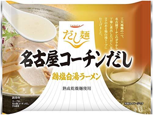 国分 tabeteだし麺 名古屋コーチンだし鶏塩白湯ラーメン 107g ×10個