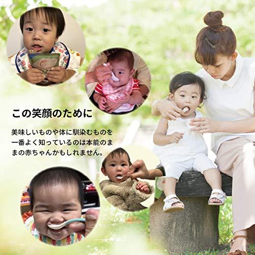 有機JAS認証無添加仕上げの離乳食赤ちゃんのためのお粥[7ヶ月頃から]×12個