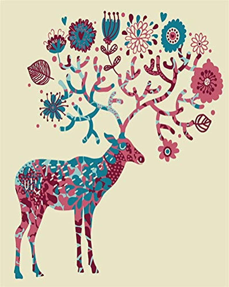 DIY Oil Painting kit, Paint by Numbers kit for Kids and Adults - Colorful Deer 16x20 inches (Without Frame)