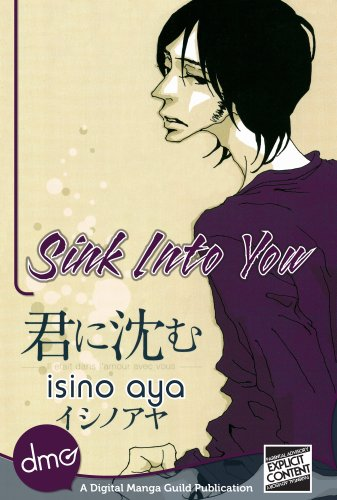 Sink Into You (Yaoi Manga) (English Edition)