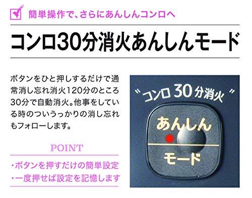 パロマガスコンロあじわざPA-S42BMA-R-LPG【右強火力バーナー・プロパンガス(LPG)用】