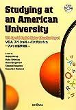 VOAスペシャル・イングリッシュ―アメリカ留学特集
