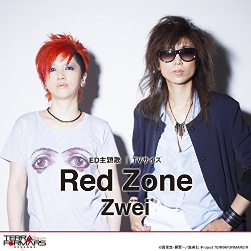 Red Zone(TV Size)