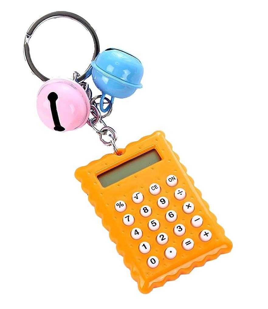 中級人種遺棄されたクリエイティブビスケット小型電卓、キーリング付きミニ電卓、オレンジ