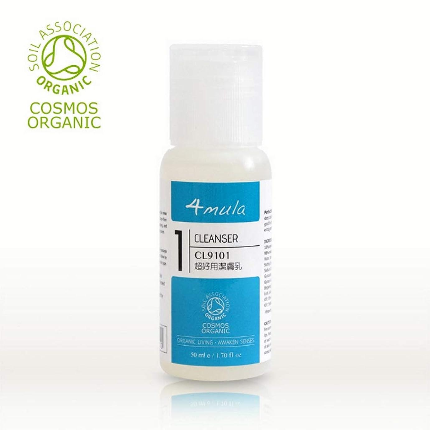 熱狂的な柔らかい足勧めるCL9101 超好用潔膚乳 PERFECT WASH CL9101 50ml/1.70 fl oz