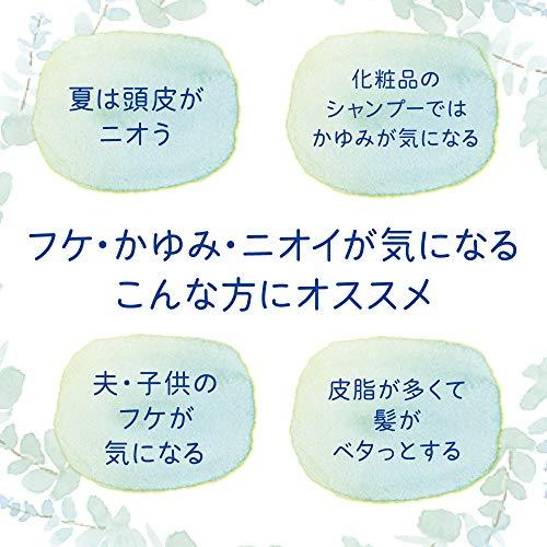 オクトシャンプー320ml(医薬部外品)