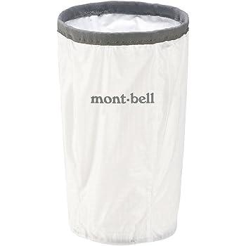 mont-bell モンベル クラッシャブル ランタンシェード L 1124622