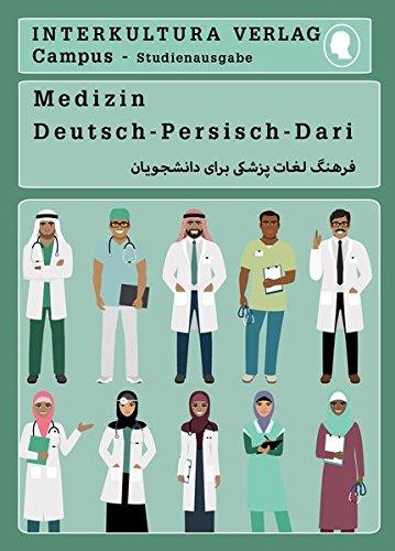 Interkultura Studienwörterbuch für Medizin: Deutsch-Persisch: Deutsch-Persisch Dari / Persisch Dari-Deutsch (Deutsch-Persisch Dari Studienwörterbuch für Studium)