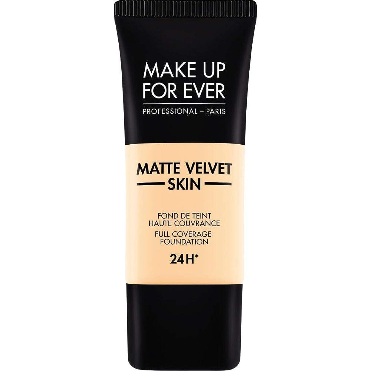 寛大な士気反対した[MAKE UP FOR EVER] 黄アラバスター - これまでマットベルベットの皮膚のフルカバレッジ基礎30ミリリットルのY215を補います - MAKE UP FOR EVER Matte Velvet Skin Full Coverage Foundation 30ml Y215 - Yellow Alabaster [並行輸入品]