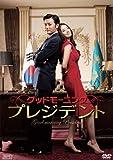 グッドモーニング・プレジデント[DVD]