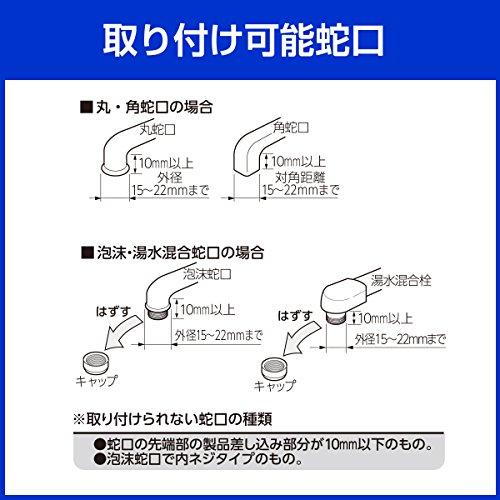 takagi(タカギ)『切り替えシャワー(K577)』