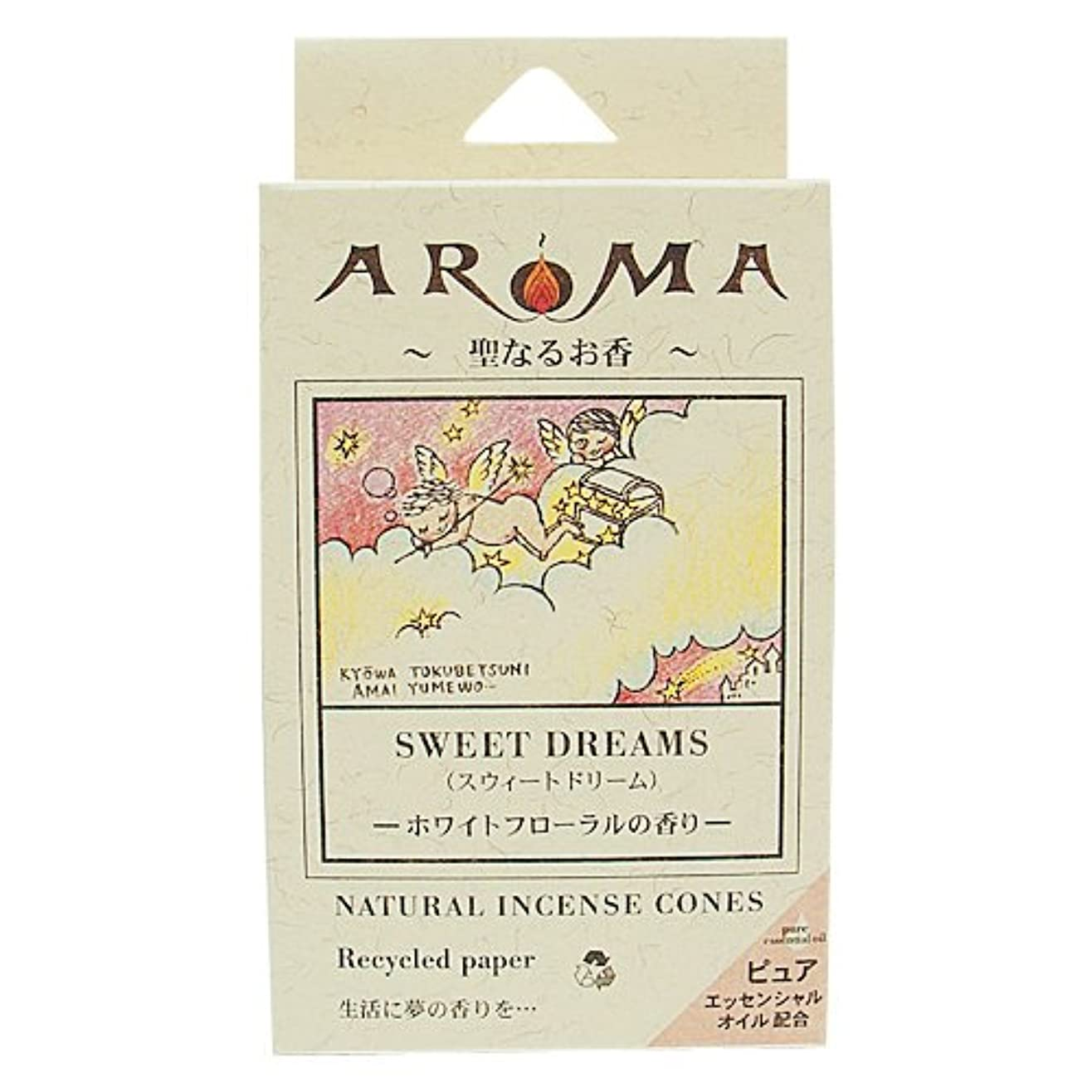受信ネックレス中絶アロマ香 スウィートドリーム 16粒(コーンタイプインセンス 1粒の燃焼時間約20分 ホワイトフローラルの香り)