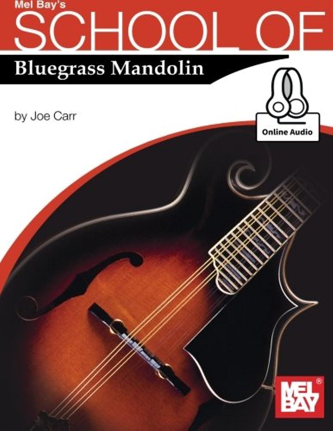 有彩色のヤギトラックSchool of Mandolin - Bluegrass: Includes Online Audio