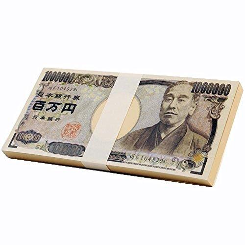 STARDUST お札 メモ帳 100万円札 5個セット SD-YUKIMEMO