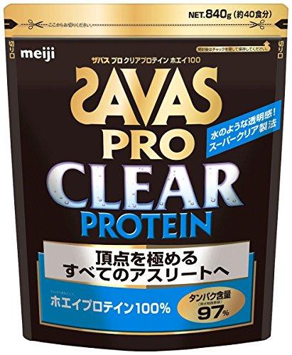 明治 SAVAS プロテイン【40回分】 840g