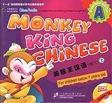 Monkey King Chinese A (W/CD)