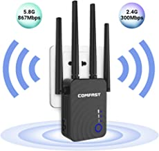 1200 Mbps WiFi Range Extender 2.4 GHz and 5.8 GHz Dual Band Repeater 360° WiFi Signal Extender and Booster with Four High Gain Antennas and Multiple Thermal Design, Three-Step Setup