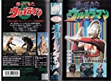 帰ってきたウルトラマン 5 [VHS]