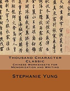 Thousand Character Classic: Chinese Worksheets for Memorization and Writing