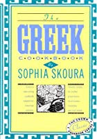 The Greek Cookbook: The Crown Classic Cookbook Series