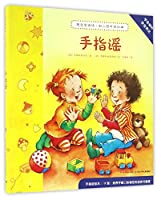 宝宝爱说话·幼儿园听说绘本:手指谣