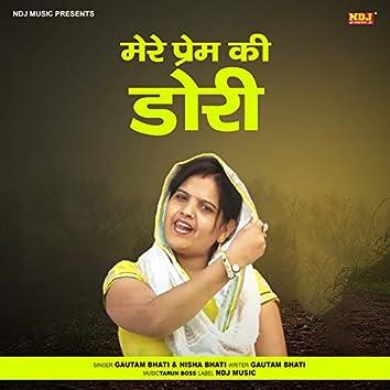 Mere Prem Ki Dori - Single