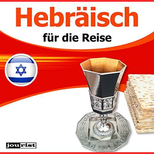 Hebräisch für die Reise Titelbild