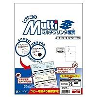 ヒサゴ A4白紙3面 BP2004 00073083【まとめ買い3冊セット】