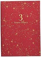 アーティミス 日記帳 3年連用 星座 赤 DP3-SE RD B6