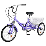 Adult Folding Tricycle 7-Speed, 20-Inch Three Wheel Cruiser Bike with Cargo Basket, Foldable Tricycle for Adults, Women, Men, Seniors Exercise Shopping