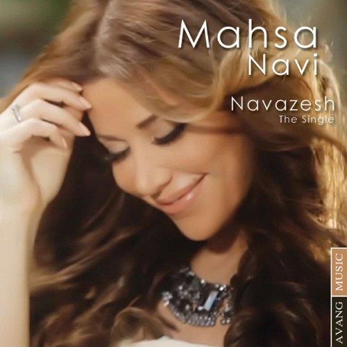 Navazesh