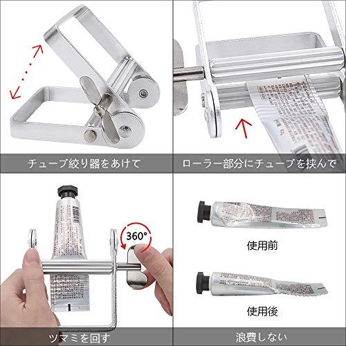 JEMISUNチューブ絞り器軟膏押出器アルミ製歯磨き粉白髪染めハンドクリーム(シルバー)
