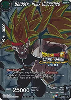Dragon Ball Super TCG - Bardock, Fully Unleashed - P-067 - Promotion Cards