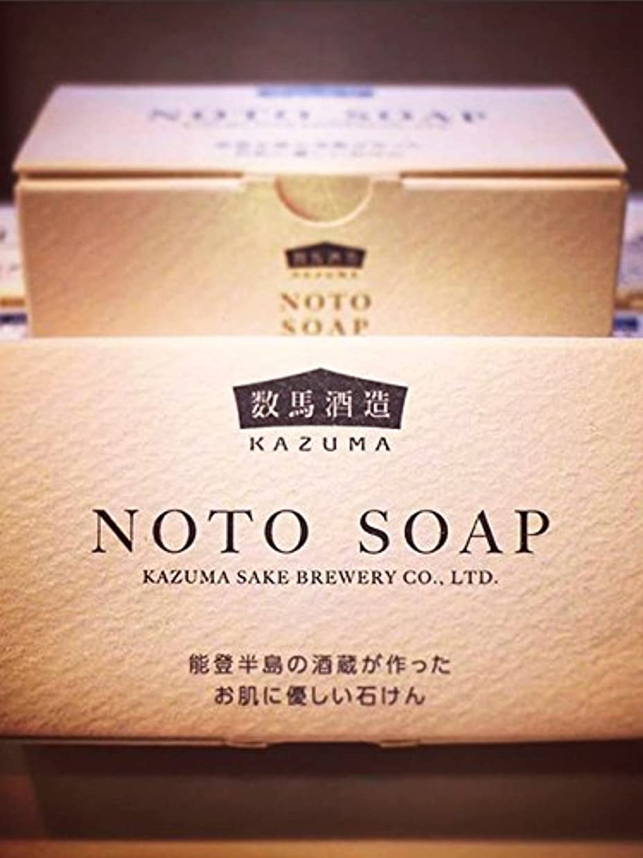 代表して追い越すバイアス竹葉 NOTO SOAP 酒粕石鹸 1個80g