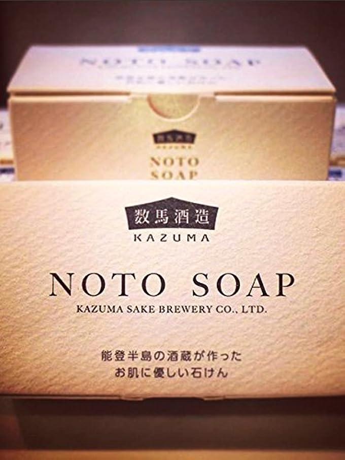 慣れる祖父母を訪問ゴム竹葉 NOTO SOAP 酒粕石鹸 1個80g