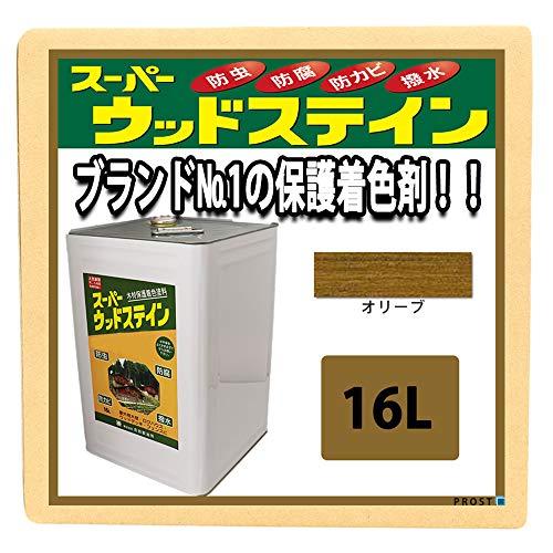 スーパーウッドステイン オリーブ 16L / 屋外木部 ウッドデッキ ログハウス 塗料 キシラデコール同等