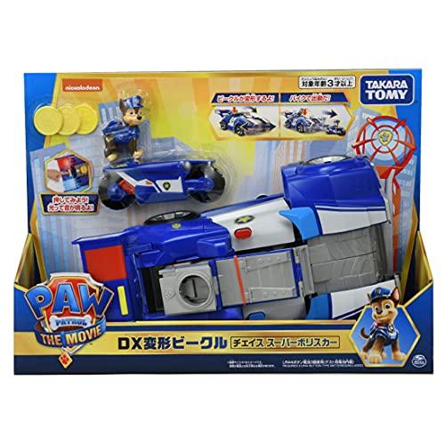 パウ・パトロール ザ・ムービー DX変形ビークル チェイス スーパーポリスカー