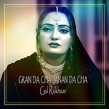 Gran da Cha Janan da Cha