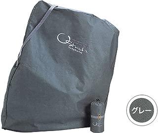 OSTRICH(オーストリッチ) ロード320 輪行袋 (新型エンド金具仕様) グレー