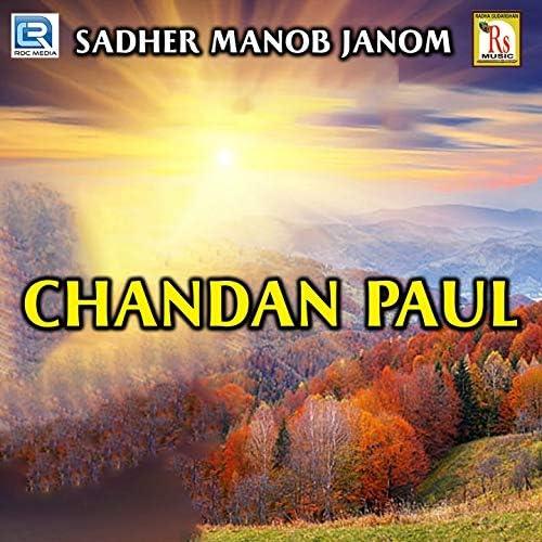 Chandan Paul