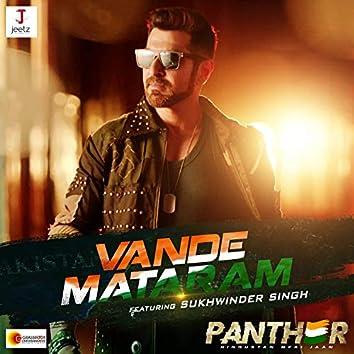 "Vande Mataram (From ""PANTHER"")"