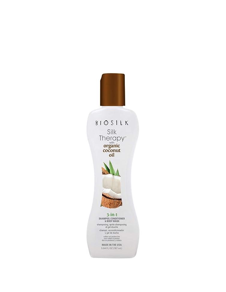 Biosilk SILK THERAPY with ORGANIC COCONUT OIL 3- in-1 Shampoo, conditioner and Body Wash